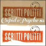 Scritti+Politti+-+Cupid+&+Psyche+85+-+LP+RECORD-523004
