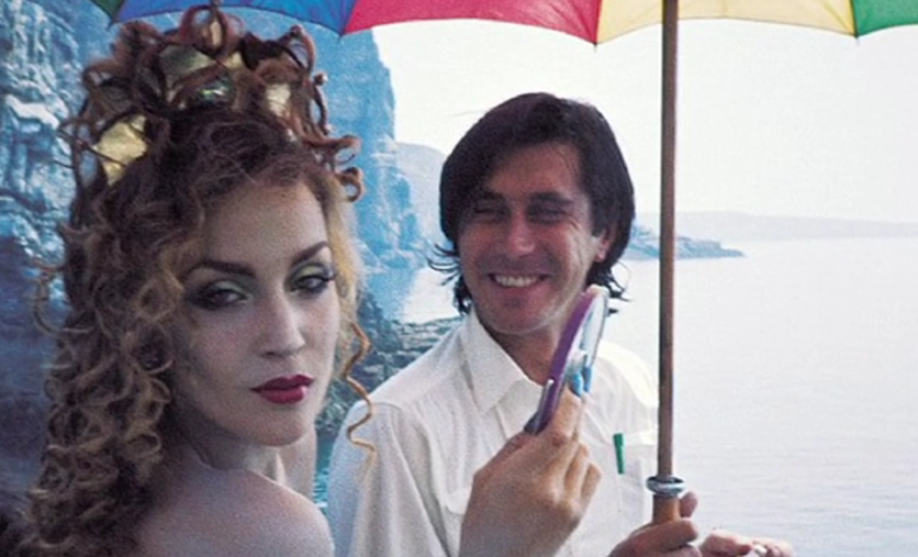 jerry-hall-and-bryan-ferry